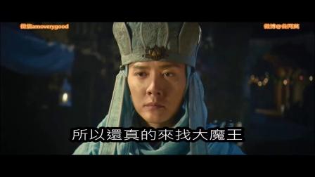 5分钟看完2016电影《西游记之孙悟空三打
