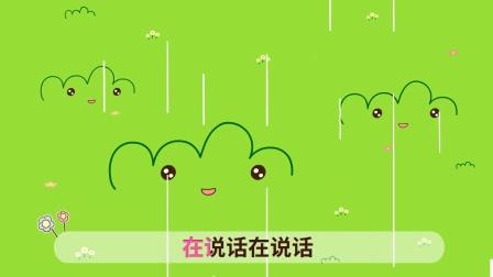 28 春雨沙沙视频
