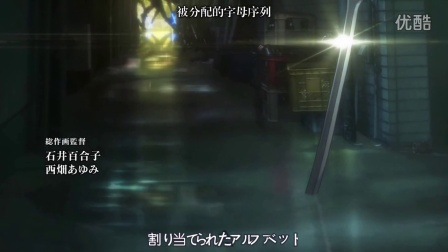 黑色殘骸OP中文歌詞《デストピア》 Kuromukuro