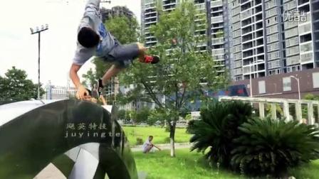 后空翻街舞跑酷教程视频v街舞教学特技空翻街游戏教学使用源码怎么图片