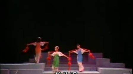 黄梅戏经典唱段100首之《女驸马》(洞房)吴琼、李萍