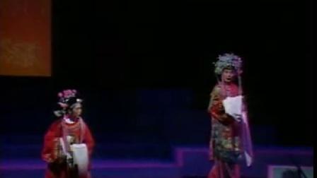 黄梅戏经典唱段100首之《孟姜女》(梦会)吴琼、杨俊、张辉
