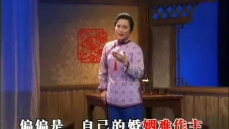 沪剧经典唱段100首之《罗汉钱》(回忆)马莉莉