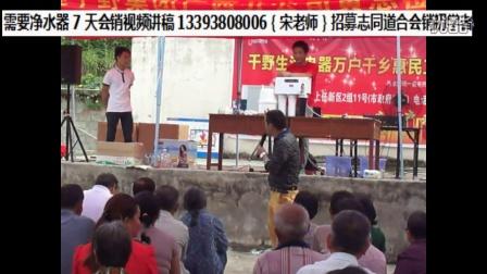 净水器销国产视频演讲抢购150台-v国产-30胖视频农村女图片
