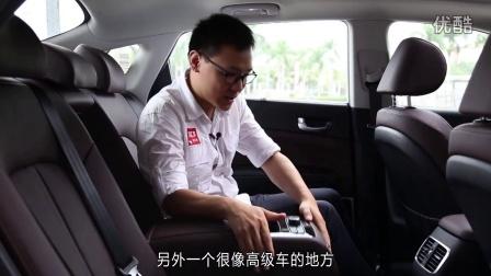 新车评网试驾起亚K5视频
