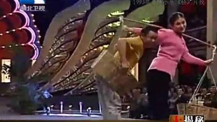 视频:大揭秘 潘长江春晚小品背后的故事