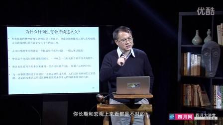 马尔萨斯人口论_人口论 中国