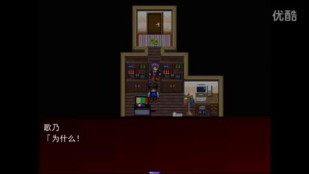 逗逼小鸥玩超恐怖RPG小游戏《哥欲祟》Ep.1#妈妈这游戏好吓人。。#