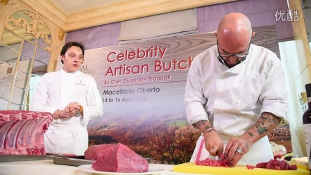 Alto 88 牛肉美馔艺术简介会 Celebrity Artisan Butcher Briefing