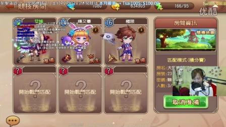 【鱼乾LIVE】160406 - 全民爆破王,桃桃坏坏(app) [1/3]