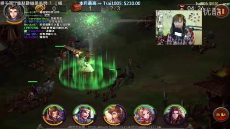 【鱼乾LIVE】160420 - 横扫千军!扫得你们不要不要的!(app) [1/4]