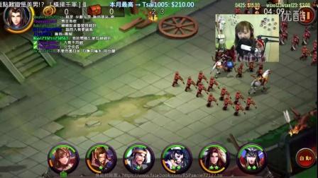 【鱼乾LIVE】160420 - 横扫千军!扫得你们不要不要的!(app) [3/4]