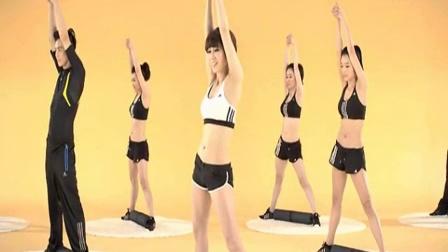 健美操教学视频全套 健美操舞动青春 健美操舞