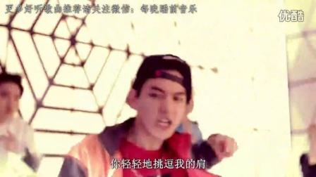 上瘾(EXO最新酷炫舞蹈MV) — EXO组合,EXO-M