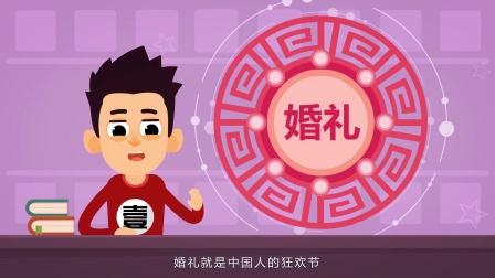 """壹读视频:中国式闹洞房为什么这么""""污""""?"""