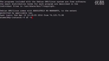 Online Resizing of a Persistent Disk attached to your Linux VM