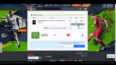 【鱼乾】如何在G2A.com上购买游戏?