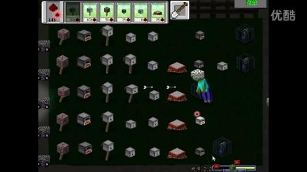 对《【天骐】我的世界版植物大战僵尸ep.3 深夜怒破铁门僵尸大军》图片