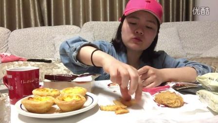 【吃播中国】郭郭 KFC汉堡 鸡翅 薯条 蛋挞 圣代 土豆泥 好丽友