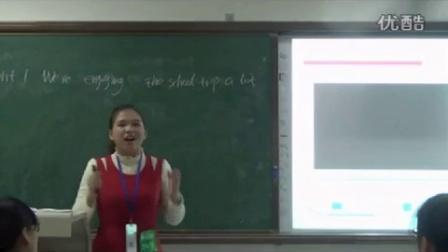 【英语试讲】教案英语试讲初中英语微课模拟初中初中英语外研图片