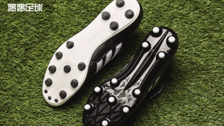 【新鞋速递】阿迪达斯限量珍藏系列最新成员:adidas Copa SL