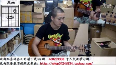 凯文先生《情非得已》吉他弹唱超简易速成教学教程自学
