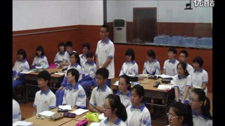 人教版九年级化学上册《原子的结构》教学视频,天津市