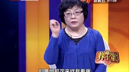 网赌ag追杀征兆|官方网站堂夏萌2015年2月12日,三餐中的致命隐患,早饭视频