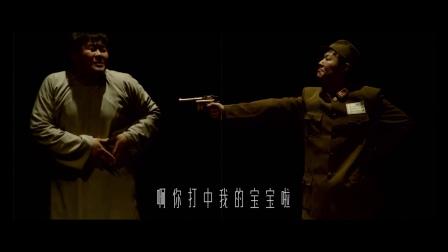 《萌兄蠢弟之大明星奇遇记》预告片 何仙姑夫出