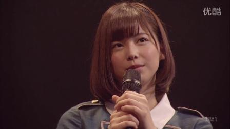 欅坂46_Live_Expanded_SP20160416