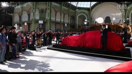 Ferrari GTC4Lusso & 488 GTB Tailor Made unveiling in Paris