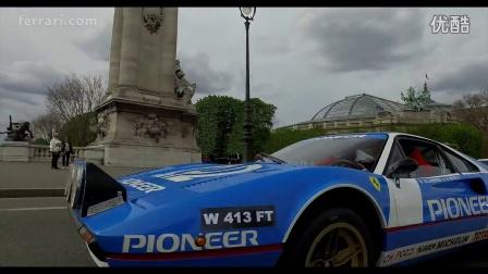 Ferrari 488 GTB Tailor Made at the Tour Auto Optic 2000 in Paris