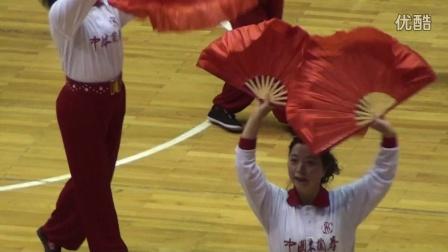 第七届全民健身v体操暨2016省老年人体育节体操哈哈幼儿爱奇艺图片