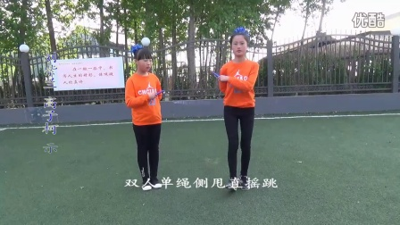 新港运城v视频视频花样跳绳-视频-3023学校配体育锉图片