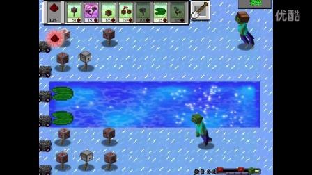 对《【天骐】我的世界版植物大战僵尸ep.7 速度贼快的小僵尸》的讨论图片