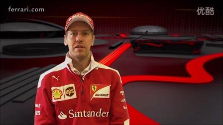 The Russian GP with Sebastian Vettel - Scuderia Ferrari 2016