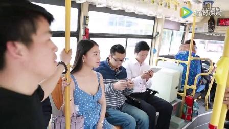 公交最新美女奶大真任性!
