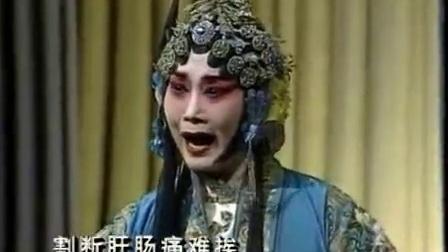 楚剧宝莲灯 二堂审子(张巧珍)