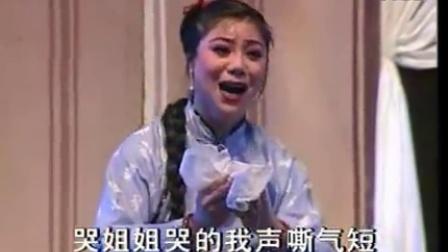 豫剧杨三姐告状全场