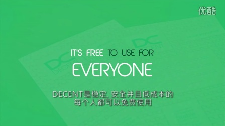 DECENT_区块链背书的内容发布平台 Blockchain Based Content Distribution Platform