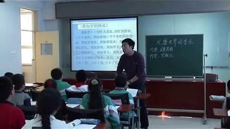 小学品德与社会六年级下册《风靡世界的音乐》优质课教学视频
