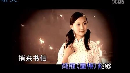 龚玥演唱 十送红军 群英