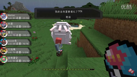 我的世界※minecraft 1.8.9
