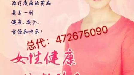 花红雪莲贴完美青汁总代:472675080