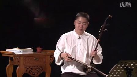 二胡教学视频二胡曲战马奔腾伴奏带二胡独奏刘长福黄水谣赛马二胡谱