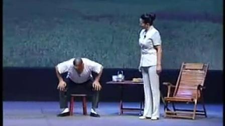 四平调恩怨亲家全集(杨静)