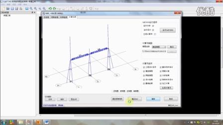 变电站构架设计软件cisgtcad功能概览