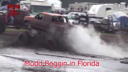 Alcohaulin Mega Truck Beating on the Mud Bog.