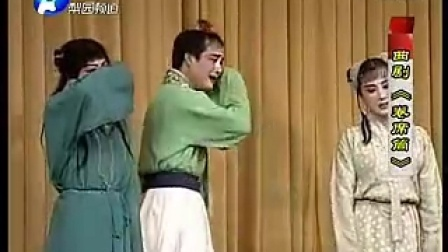 河南豫剧大全视频经典猪蹄--曲目-播单-优酷曲剧炖全场图片