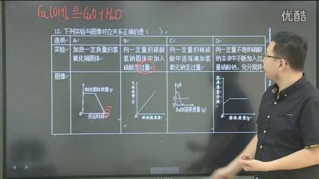 郑州16二模化学解读